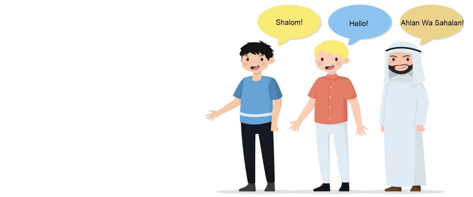 10 Useful Hebrew Words