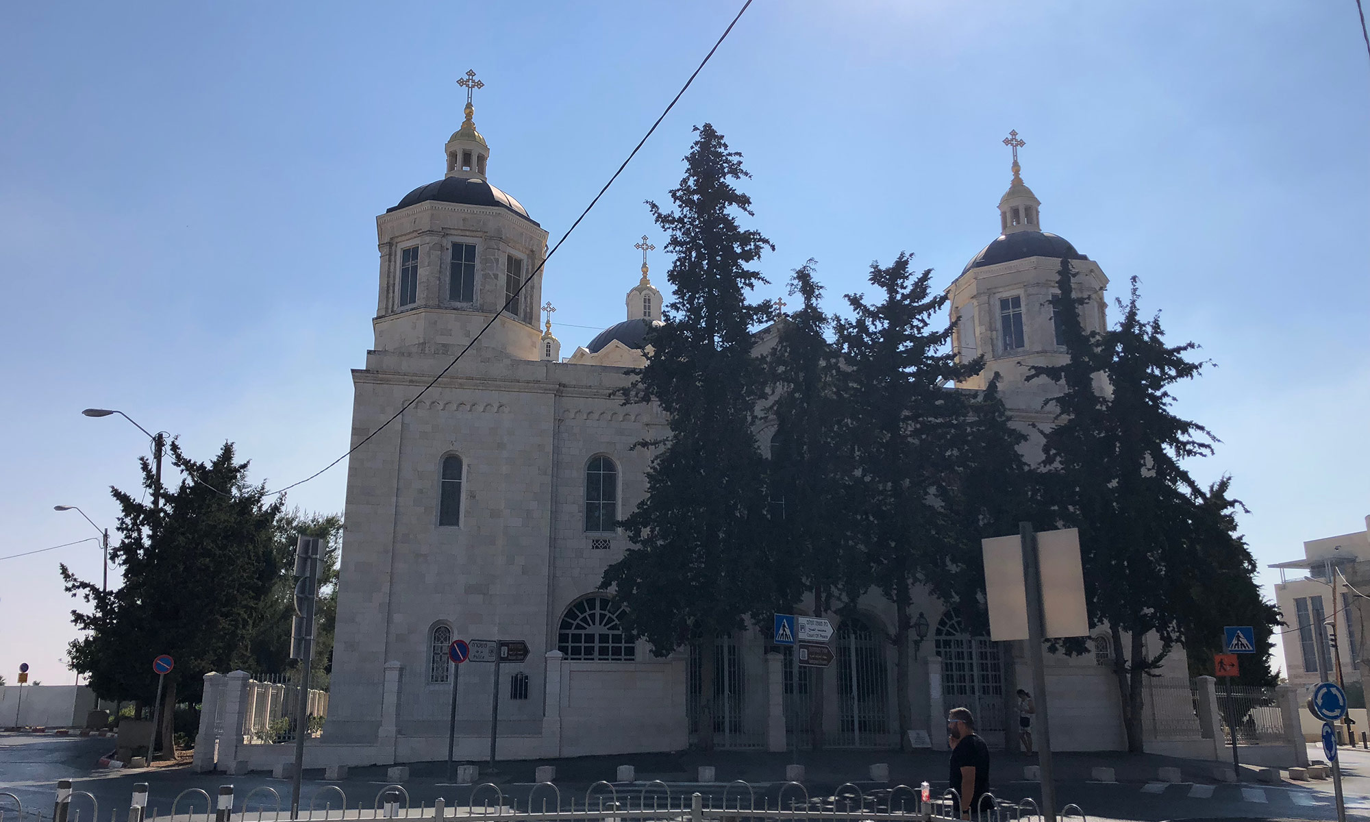 The Russian Compound in Jerusalem