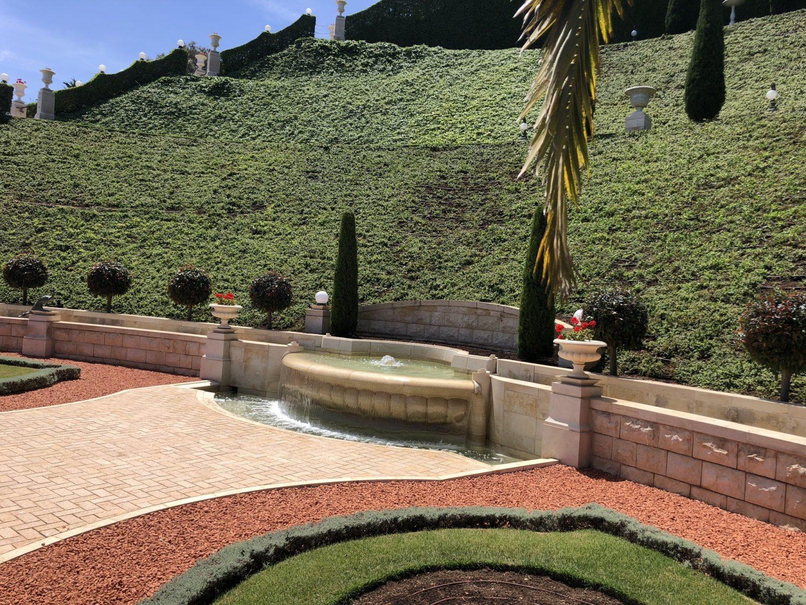 Fountain in the Baha'i Gardens