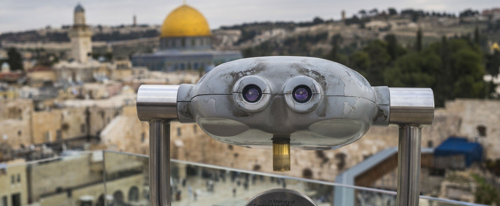 Jerusalem Old City Tour | Holy Land VIP Tours