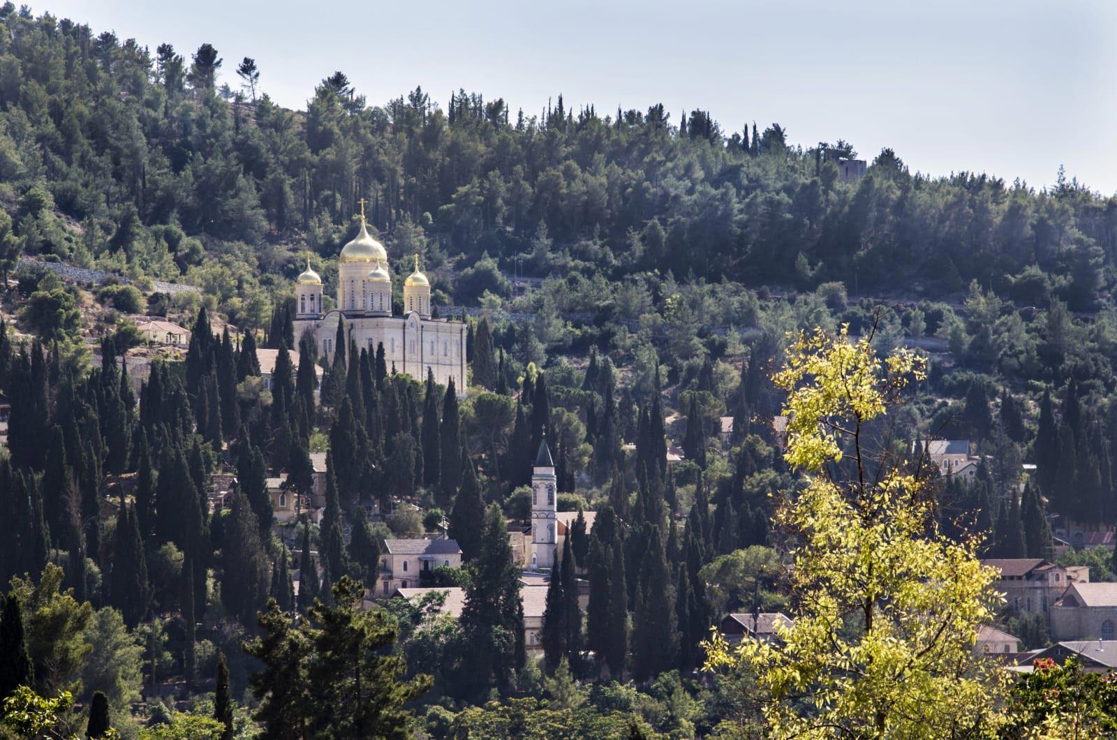 "Gorny Convent ""Moscobia"""