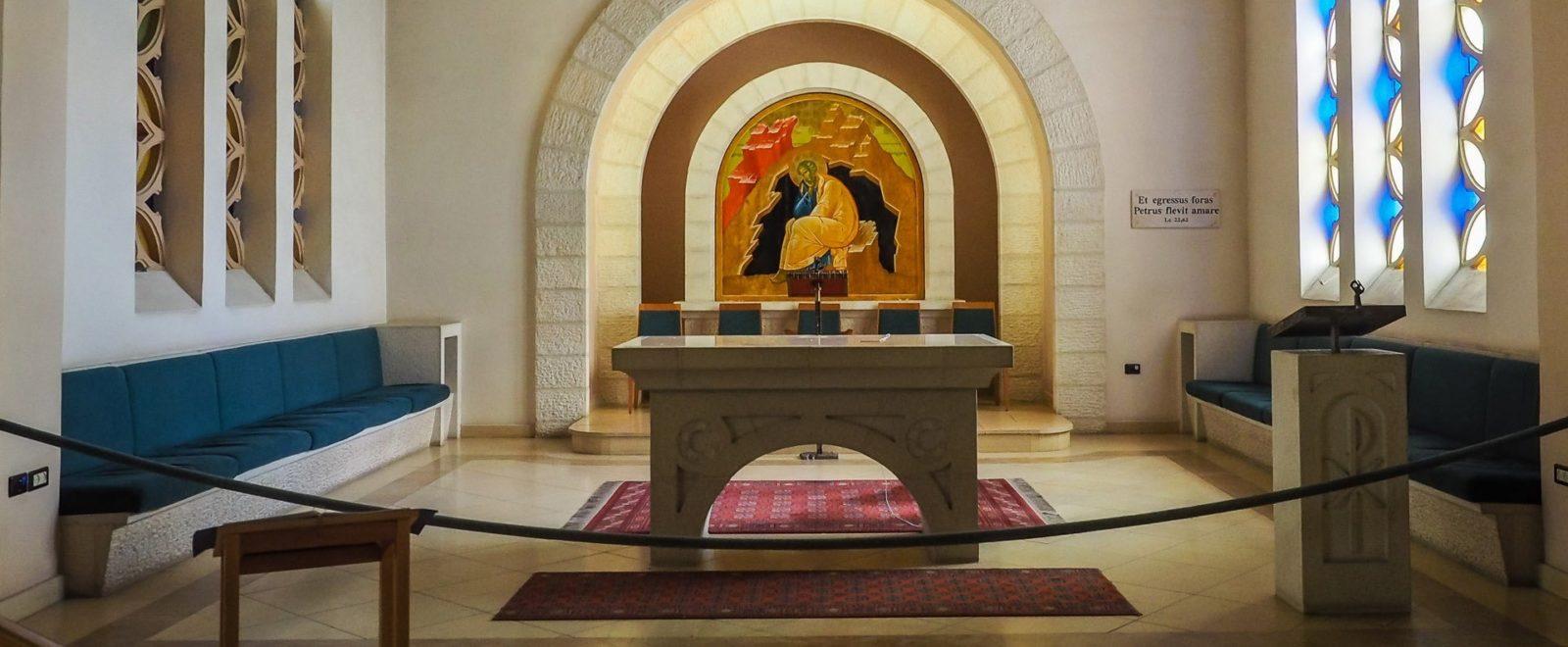 The Church of Saint Peter in Gallicantu, Jerusalem