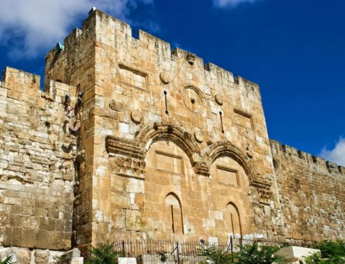 The East Gate of Jerusalem | the Golden Gate of Jerusalem