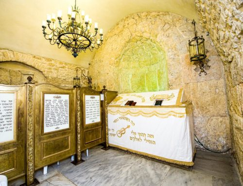 King David's Tomb And The Story Behind Its Location