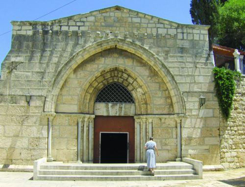 Visiting The Tomb Of Virgin Mary