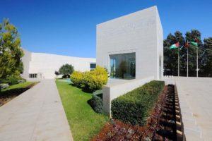 Arafat Museum