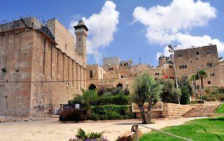 Hebron-City