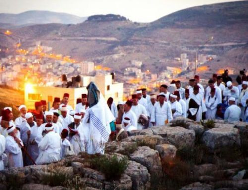 Things You Should Know When Visiting The Ancient City Of Samaria