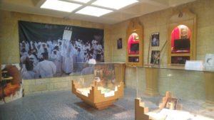 Samaria Museum