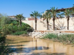 The Qaser El Yahud