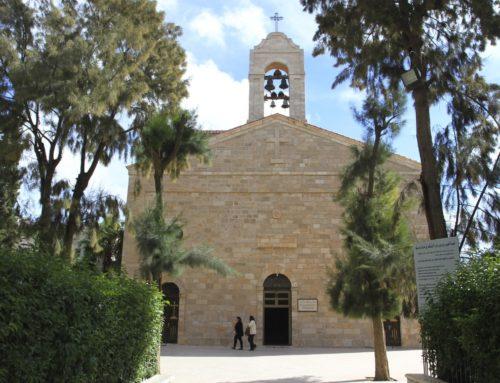Church of Saint George, Madaba