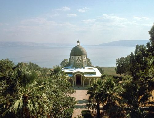 Visiting the Ancient Capernaum